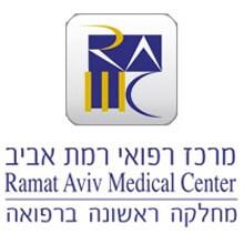 рамат-авив мц