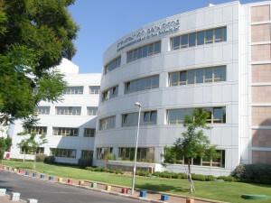 Больница «Шиба»