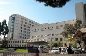 Больница Бейлинсон