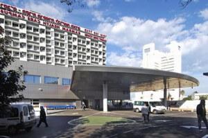 Больница Каплан