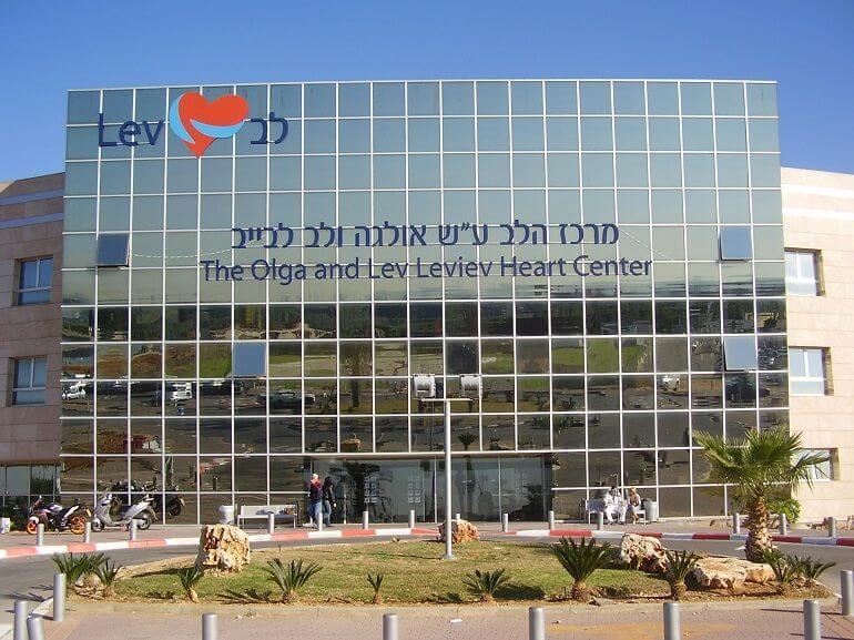 лечение сердца в клинике Шиба