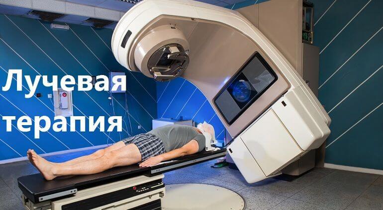 Лечение онкологии позвоночника