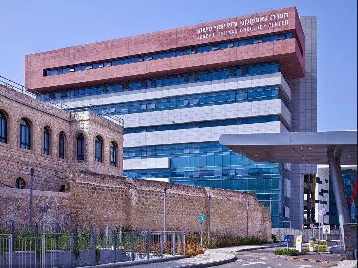 Онкологический центр Рамбам Фишман