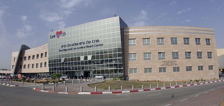 Клиника Шиба