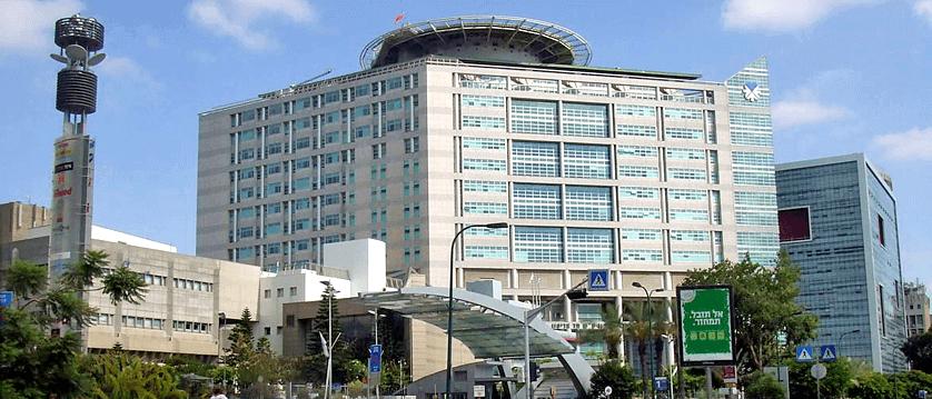 Клиника Ихилов Израиль