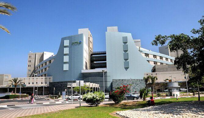клиника Сорока Израиль официальный сайт