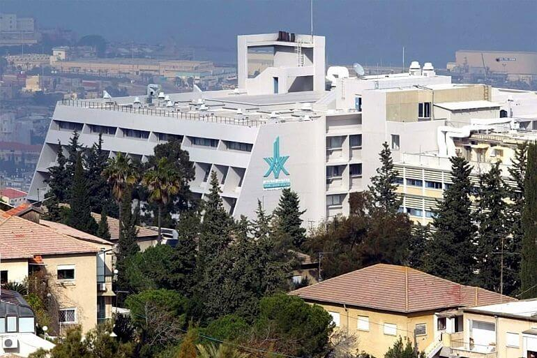 Ротшильд больница Хайфа