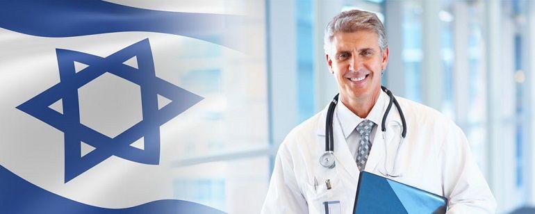 какие болезни лечат в Израиле