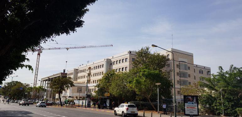 больница Бейлинсон Израиль