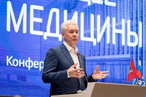 Собянин про больницу Хадасса в Москве