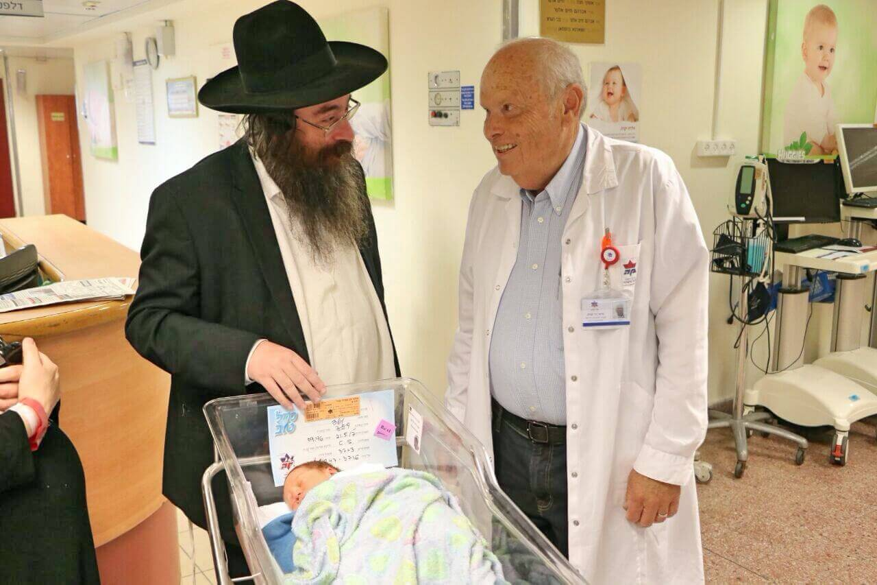 отделение гинекологии в Больница Мааней ха-Иешуа