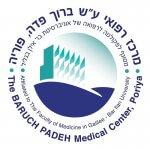 логотип Медицинский центр Пория имени Баруха Паде