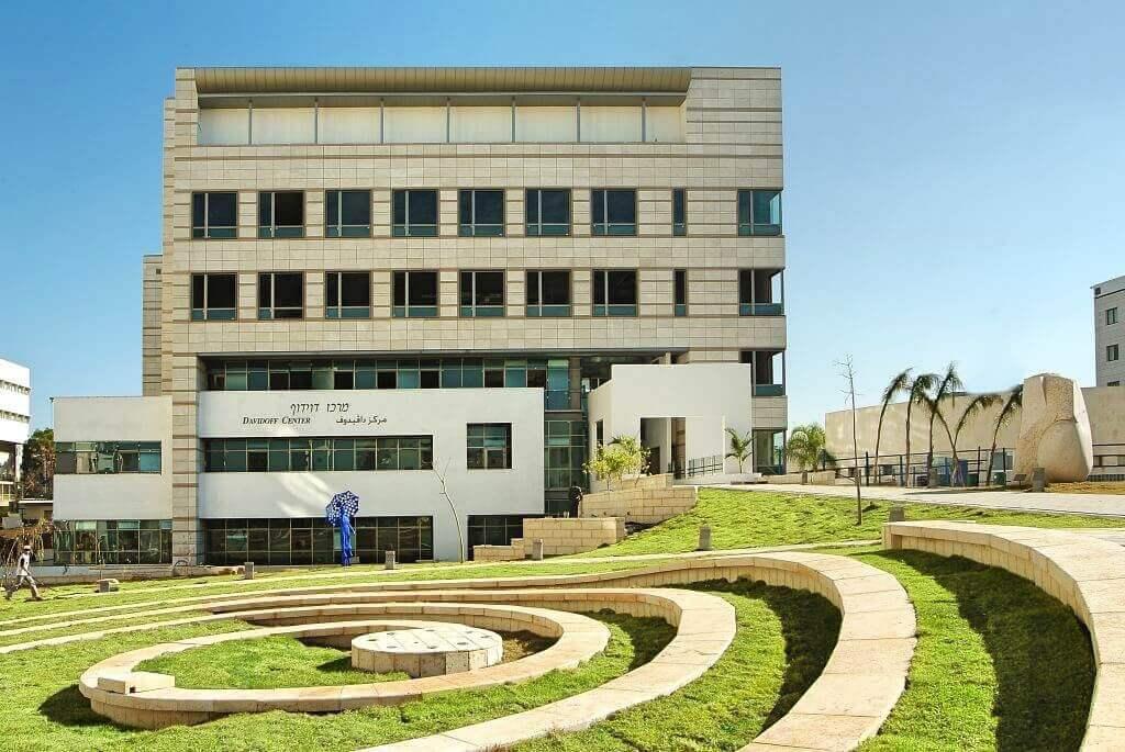 Клиника Бейт-Ривка здание