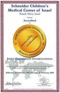 аккредитация JCI клиники Шнайдер