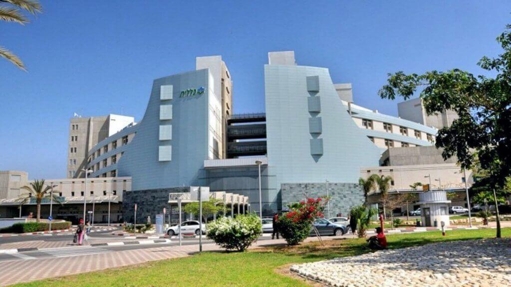 Центр детской медицины Сабан израиль