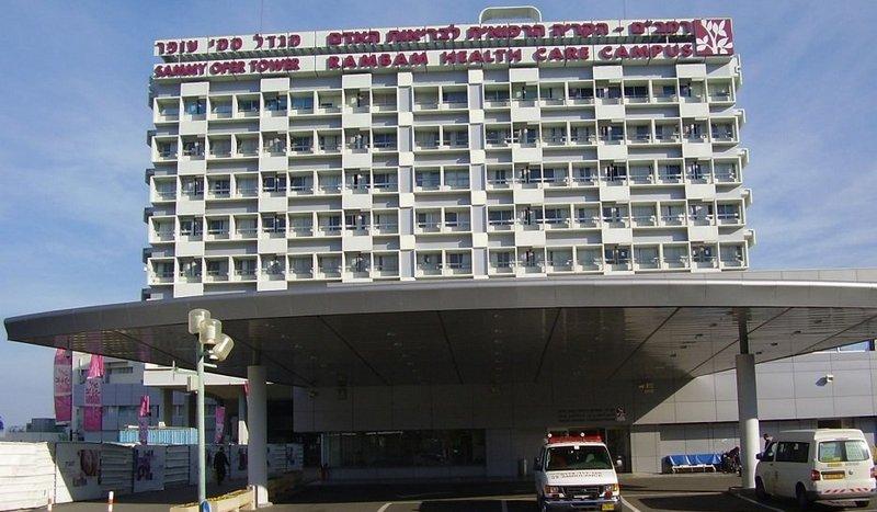Реабилитация после COVID в клинике Рамбам.